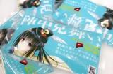 『コミックマーケット86』で矢吹健太朗の神イラスト付き瞬間冷却剤をスタッフ全員と来場者(先着)に3万個無料配布