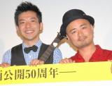 映画『A HARD DAY'S NIGHT』の記念イベントに出席したどぶろっく (C)ORICON NewS inc.