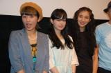 映画『HARAJUKU CINEMA』初日舞台あいさつに登壇した(左から)近藤夏子、青柳文子、中田クルミ (C)ORICON NewS inc.