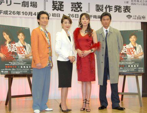 ミステリー劇場『疑惑』製作発表に出席した出演者一同(左から)なだぎ武、高橋惠子、浅野ゆう子、原田龍二 (C)ORICON NewS inc.