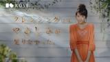 オレンジ色のワンピース姿で微笑む桐谷