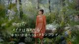 コーセー新CMで美肌を披露する桐谷美玲