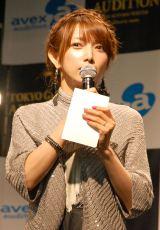 『東京 GIRLS AUDITION 2014 AUTUMN/WINTER Powered by Ameba』に特別審査員として出席した後藤真希 (C)ORICON NewS inc.