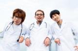 サンフジンズ(左から)くるりの岸田繁、奥田民生、SAKEROCKの伊藤大地