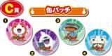 「妖怪ルーレットバトル」の景品C賞:缶バッチ(C)L5/YWP・TX