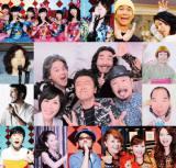 """サザンオールスターズ「天国オン・ザ・ビーチ」MVにAKB48、DREAMS COME TRUEら総勢19人の""""オールスター""""が登場"""