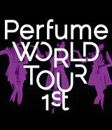 『Perfume WORLD TOUR 1st』もファン待望のBlu-ray化