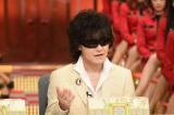 『中居正広のキンスマスペシャル』に出演したToshl (C)TBS