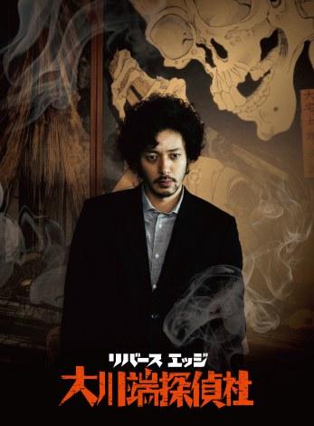 テレビ東京系で放送されたドラマ『リバースエッジ 大川端探偵社』Blu-ray&DVD発売中