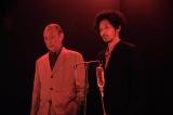 テレビ東京系で放送されたドラマ『リバースエッジ 大川端探偵社』