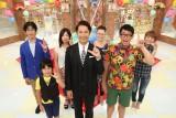 8月24日放送、関西テレビ・フジテレビ系『世界でバカウケJAPAN』(C)関西テレビ