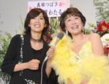 (左から)真琴つばさ、小林幸子=真琴つばさのトークライブツアー『X-TALK(クロストーク)』 (C)ORICON NewS inc.