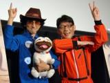 映画『宇宙兄弟#0』舞台あいさつを行った(左から)渡辺歩監督、ずん・飯尾和樹 (C)ORICON NewS inc.
