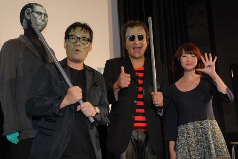 映画『アイ・フランケンシュタイン』トークイベントに参加した(左から)コトブキツカサ、真栄田賢(スリムクラブ)、チョウヒカル (C)ORICON NewS inc.
