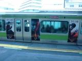 山手線を小栗ルパンがジャック。映画『ルパン三世』は8月30日公開