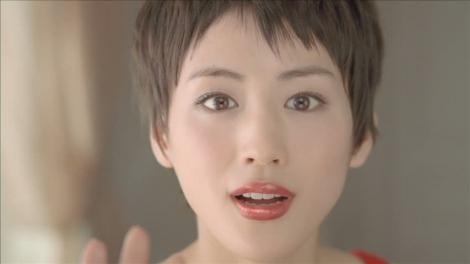 サムネイル 綾瀬はるかが8年ぶりのショートヘアを『SK-II COLOR』新CMで披露
