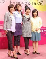 (左から)釈由美子、浅野ゆう子、室井滋、松本明子 (C)ORICON NewS inc.