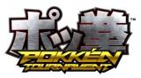 ポケモン×鉄拳がコラボした『ポッ拳 POKKEN TOURNAMENT』ロゴ