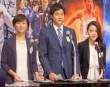 『アジア大会2014』の会見に出席した(左から)TBSの小林由未子・石井大裕・古谷有美アナウンサー (C)ORICON NewS inc.