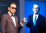 『いいとも!』風CMでトミー・リー・ジョーンズと共演するタモリ(左) (C)ORICON NewS inc.