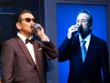 『いいとも!』風CMでトミー・リー・ジョーンズと共演するタモリ(左)=サントリーコーヒー『プレミアムボス』新CM記者会見 (C)ORICON NewS inc.