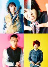OKAMOTO'S(左から時計回りに)オカモトコウキ(G)、オカモトショウ(Vo)、オカモトレイジ(Dr)、ハマ・オカモト(B)