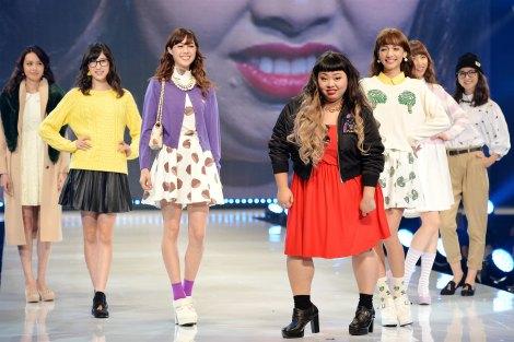 『神戸コレクション2014 AUTUMN/WINTER』に登場した渡辺直美