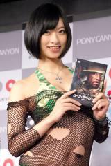 映画『ローン・サバイバー』Blu-ray&DVD発売記念記者会見に出席した倉持由香 (C)ORICON NewS inc.