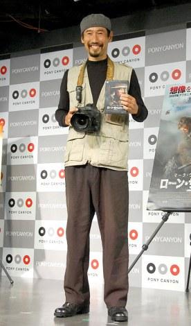 映画『ローン・サバイバー』Blu-ray&DVD発売記念記者会見に出席した渡部陽一 (C)ORICON NewS inc.