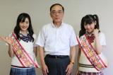 大分臼杵市長にご挨拶。(左から)田島芽瑠、中野市長、西野未姫。