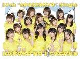 渡辺麻友がセンターを務めた37thシングル「心のプラカード」でシングル19作目のミリオンを達成したAKB48