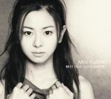 15周年記念ベストアルバム『MAI KURAKI BEST 151A -LOVE & HOPE-』(11月12日発売)