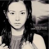 00年6月発売の1stアルバム『delicious way』(写真左)のジャケ写