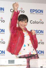 エプソン『カラリオ』の新CMキャラクター発表会に出席したAKB48・渡辺麻友 (C)ORICON NewS inc.