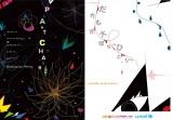 『第99回二科展』に入選した2作品(右=A部門、左=C部門)