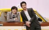 バカリズム(左)が描く大人のエンターテインメント新ドラマ『素敵な選TAXI』で竹野内豊(右)が役者としての新境地に挑む(C)関西テレビ