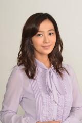 実写ドラマ『地獄先生ぬ〜べ〜』に美奈子先生役で出演する優香 (C)日本テレビ