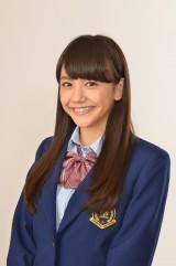 生徒役で出演する松井愛莉 (C)日本テレビ