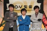 (左から)千原ジュニア、バカリズム、劇団ひとりの深夜番組『OV監督』がゴールデン進出