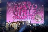 『第19回 東京ガールズコレクション 2014 AUTUMN/WINTER』フィナーレの模様