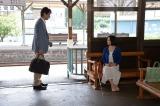 小さな駅で偶然出会った二人は惹かれ合う…(C)CBC