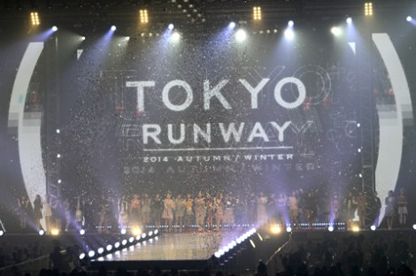 サムネイル 『東京ランウェイ 2014 AUTUMN/WINTER』フィナーレの模様(撮影:鈴木かずなり)