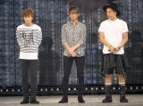 『東京ランウェイ』に三代目 J Soul Brothersがサプライズで登場!(撮影:鈴木かずなり)