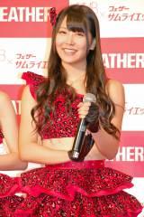 フェザー『サムライエッジ』広報大使就任式に出席したNMB48・白間美瑠 (C)ORICON NewS inc.
