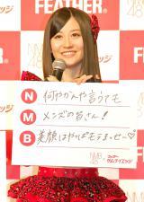 上西恵のあいうえお作文=フェザー『サムライエッジ』広報大使就任式 (C)ORICON NewS inc.