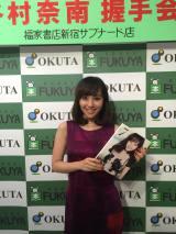 写真集『7』の発売記念イベントを開催した谷村奈南