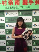 自身3冊目となる写真集『7』の発売記念イベントを行った谷村奈南。