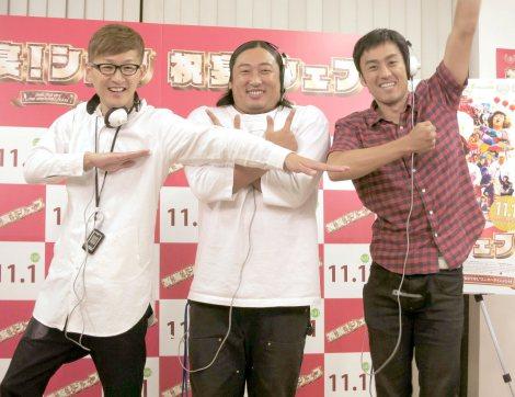 映画『祝宴!シェフ』の公開アフレコを行ったロバート(左から)馬場裕之、秋山竜次、山本博 (C)ORICON NewS inc.
