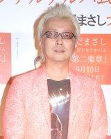 さだまさしのアルバム『第二楽章』リリース記念ライブトークに出席した箭内道彦 (C)ORICON NewS inc.