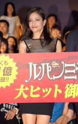 映画『ルパン三世』舞台あいさつに出席した黒木メイサ (C)ORICON NewS inc.